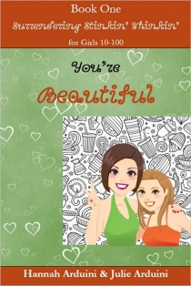 Youre Beautiful Cover - Final Kindle
